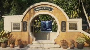 Piyamit Tunnel